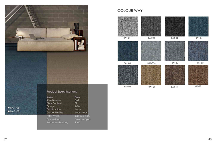 Pp Floor Carpet Tiles Loop Pile Pvc