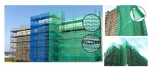 HDPE scaffolding net / building safety net