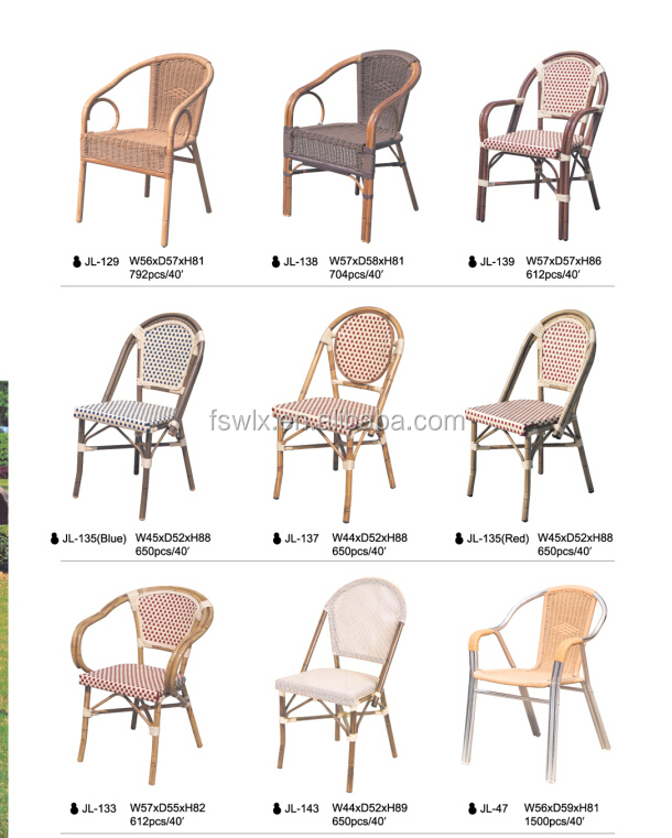 Bamboo Look Woven Rattan French Bistro Chairs