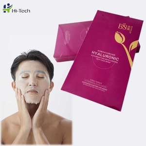 Rose Essence Hyaluronic Acid Beauty Facial Mask OEM/ODM Factory Processing in China