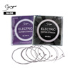 OEM musical accessoires and electric guitar strings with high quality