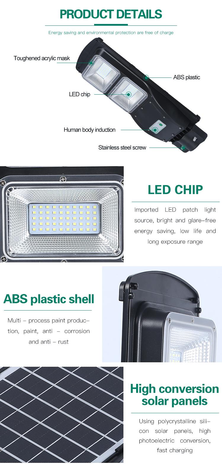 Mejor calidad ip65 impermeable al aire libre 20W 40W 60W todo en uno integrado de la calle led luz solar del jardín