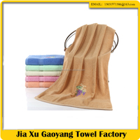 Soft, absorbent strong supply of embroidery towel bath towel