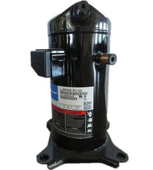 Copeland Reciprocating Compressor Model Numbers