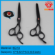 """GOLDOLLAR S288 "" 6Cr13 stainless steel barber scissors professional 6.5 inch set of two pieces"