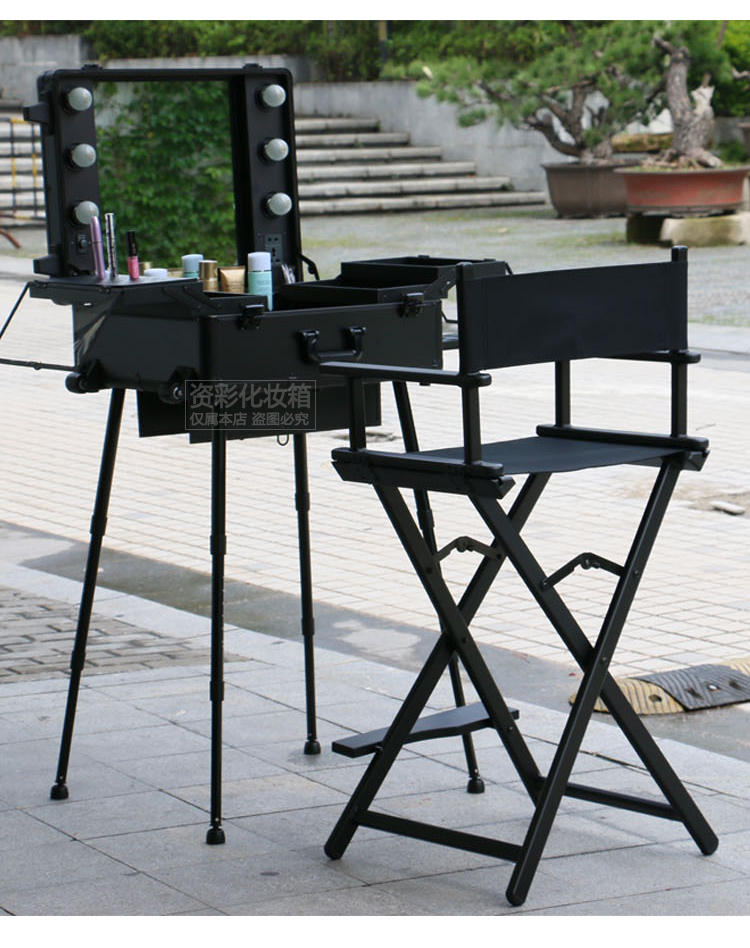 Makeup artist chair