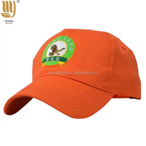 School Custom Hat Cap Student Wholesale Baseball Cotton Hat Bright Color  Hat cap for Kids Summer Camp
