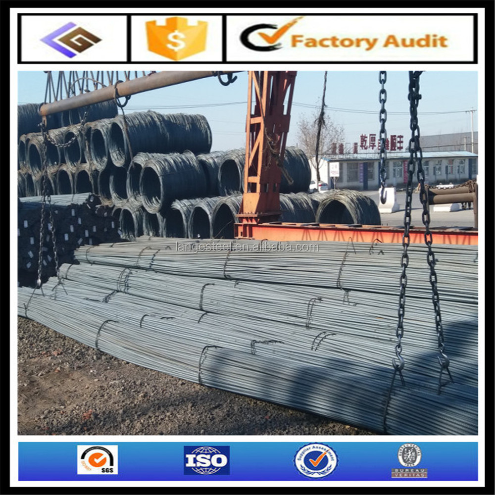 Hotrolled Ribbed Bars mild deformed steel bar/ building iron rod