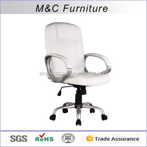 M&C White Middle Back Office Computer Chair Swivel PU Leather Adjustable Seat