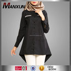 Latest Plain Black Cotton Shirt Dress Long Sleeve Full Buttoned Muslim Women Tunic Top Design