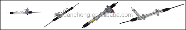 steering rack -1.jpg