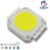 make COB white 30W led Modules with R7C square shape