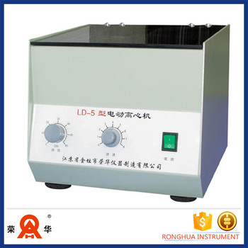 buy centrifuge machine