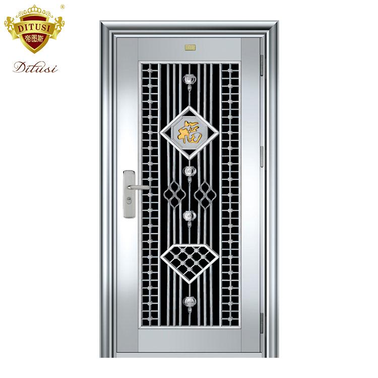 South Indian Stainless Steel Front Door Grill Design Exterior Doors