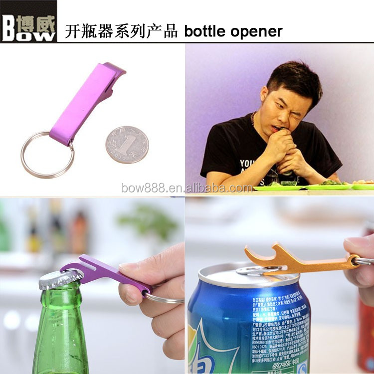 2016 promotional beer drinks bottle opener keychain