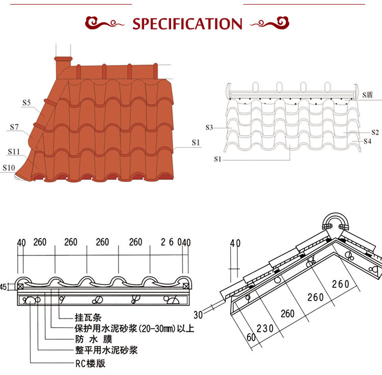 S1 Tegula Roof Tile Terracotta Red Roof Tile Tile In