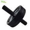 /product-detail/fitness-equipments-abdominal-muscle-exercise-wheel-roller-with-knee-pad-60691974734.html