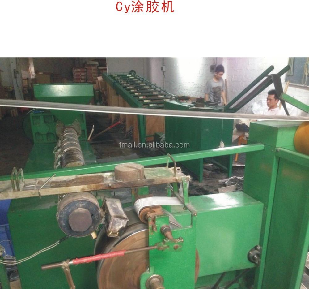 factory seal machine