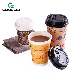 Double Wall Paper Cup With Lids Wholesale, Paper Cup