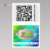 3D Custom Security Holographic Labels with QR Code