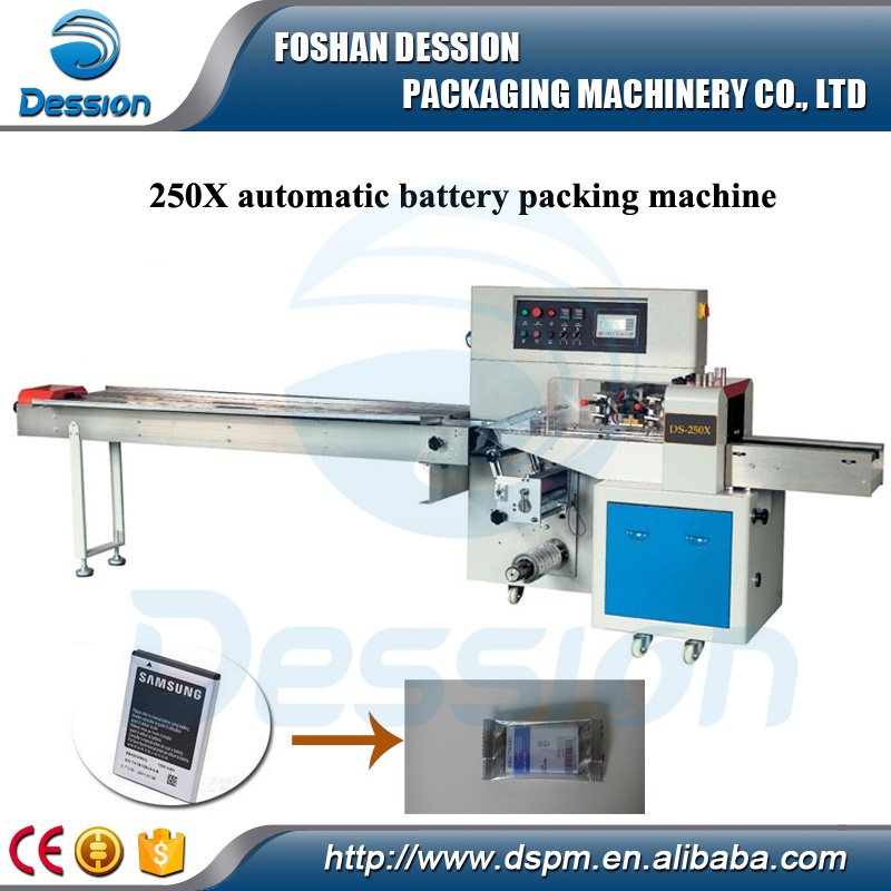 Low price 250X automatic battery packing machine/flow pack machine