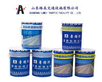 Cold Solvent Traffic Road Marking Paint LL600