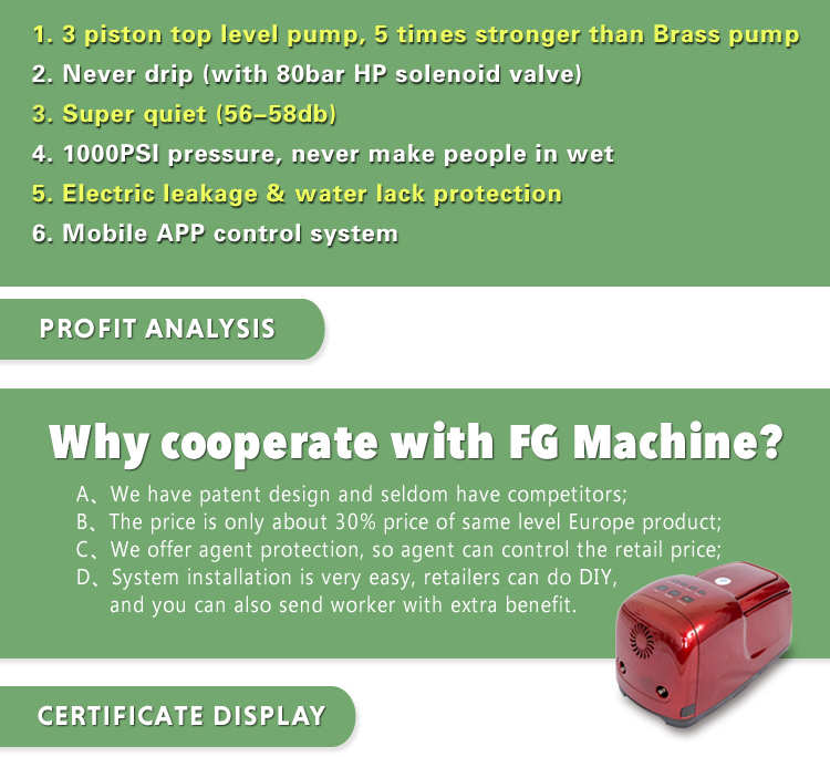 Agricultural Power Sprayer Pump Boom Sprayer Make Misting Foggers Mist System Micro Cold Water Based Mushroom Fog Machine