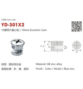 Cam Connector 10mm Supplieranufacturers At Alibaba