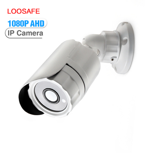 LOOSAFE ahd camera 2mp waterproof 1080P cctv bullet camera housing IR-CUT