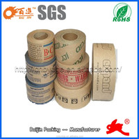 custom reinforced logo printed gummed kraft paper packing tape