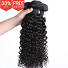 /product-detail/wholesale-100-human-virgin-natural-brazilian-honey-blonde-curly-weave-hair-2014360345.html