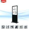 "shop signs 42"" FHD led screen digital signage media player"