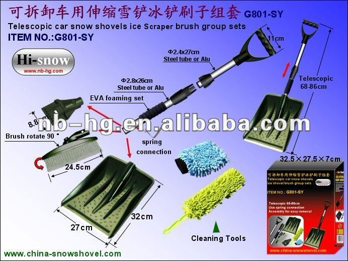 Removable & telescopic car snow shovel set tools(G801-SY)