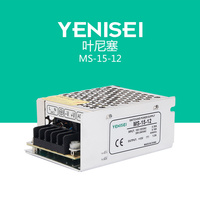 Constant voltage 150w small size power supply module