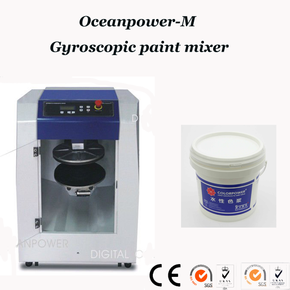 Color Liquid Mixing Machine,,Ink And Vape Mix With 20 L Bucket Mixer - Buy  Printing Ink Mixing Machine,Liquid Mixer Machine Automatic,Auto Color