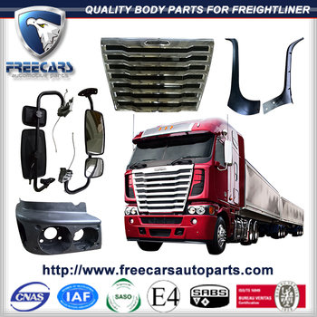 Top quality American heavy truck Freightliner Argosy body parts