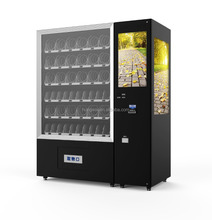 OEM Factory LCD touch screen electronics vending machines for sale