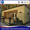 New design different container wood house /cheap wood house prefabricated india price