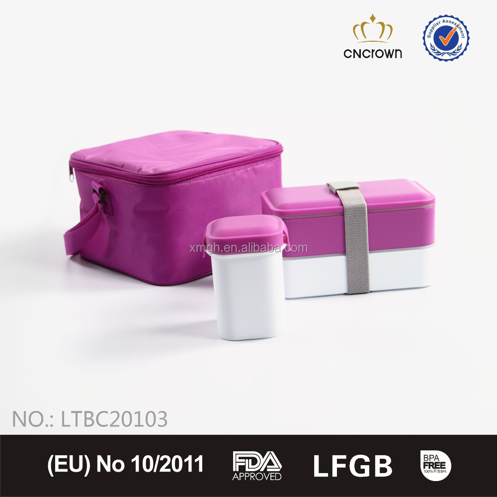 cool bento lunch box with travel cup, cutlery, insulated polyester cooler bag set