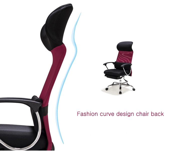 2015 New Sleeping Office Chair Nap Office Chair Designer Office