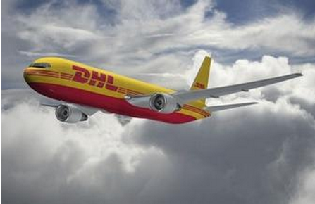 YZN DHL worldwide fast import export clearance