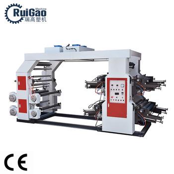 Wholesale China Cheap High Speed Multi 4 Colour Offset Printing Press Machine Price