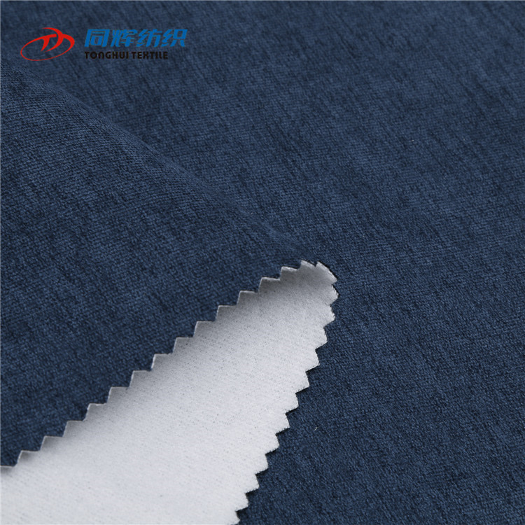 Chinese Home Textile Fabric Factory Fashionable Custom Printed Polyester Fabric