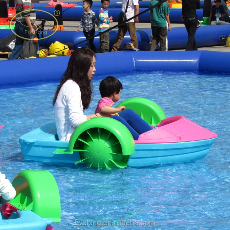 Colorful Cheap Plastic Small Hand Pedal Boat Kids Mini Paddle Boats