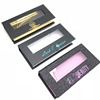 25 mm Lash Storage Case Rectangular Cardboard Packaging Box