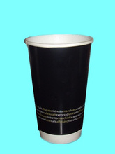 16oz logo printed double wall coffee disposable paper cups