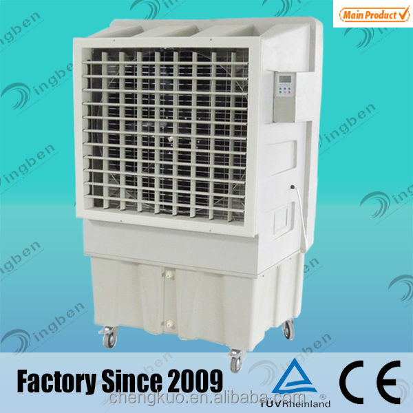 2016 Big Wind Movable Thermoelectric Air Cooler   Buy Water Cooler,Room Air  Cooler,Cooler Box With Wheels Product On Alibaba.com