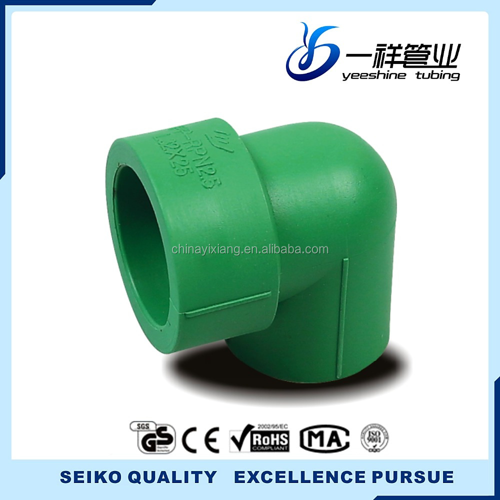 PPR pipe fittings/ ppr water pipe Reducing 90 degree elbow