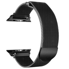 Magnet Milanese Loop Watch Band for Apple Watch Stainless Steel Mesh Strap Wrist Watch Bands for iWatch Series 4 Band 44MM 40MM