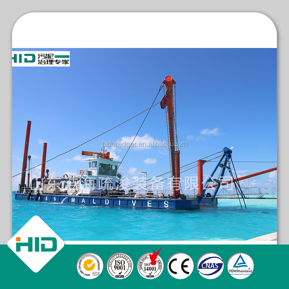 used 20 inch dredger HID 20 inch mini sand suction dredger sand dredging machine price HID450 for sale